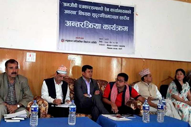 Minimum Wages Fixation Committee Coordinator Poshan KC attends an interaction programme on 'the state of enforcement implementation of working journalists', at Dipayal, district headquarters of Doti, on Tuesday, May 24, 2016. Photo: RSS