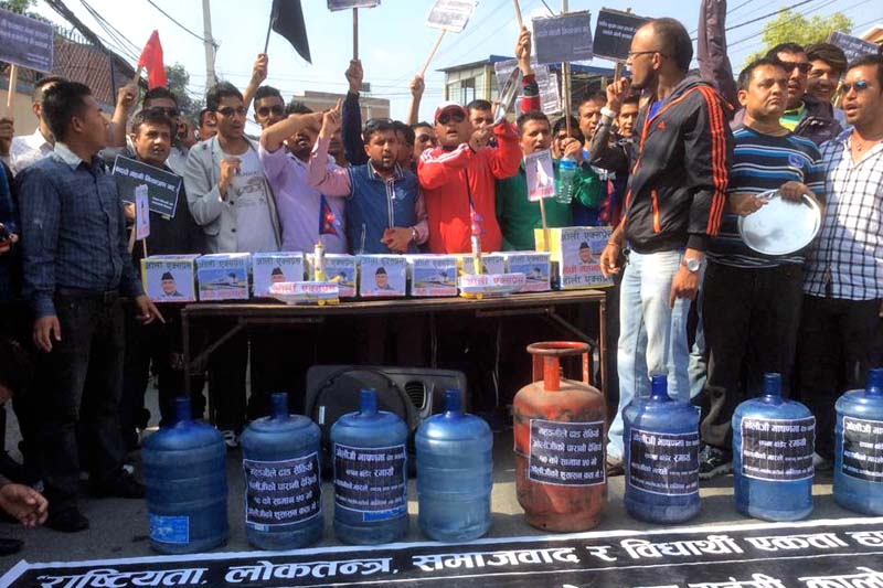 Cadres of the Nepal Students Union (NSU) demonstrate in front of the Prime Minister's official residence in Baluwatar, on Monday, May 23, 2016. Photo Courtesy: UP Lamichhane