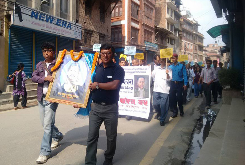 Nepal language journalists take out a rally in Lalitpur to mark the Mother Tongue Journalism Day, on Friday, May 20, 2016. Photo: Newah Patrakar Rastriya Dabu