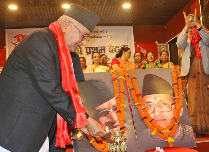 Prime Minister KP Sharma Oli inaugurates the first meeting of All Nepal Women's Association (ANWA) National Council in Kathmandu on Tuesday, May 17, 2016. Photo: RSS