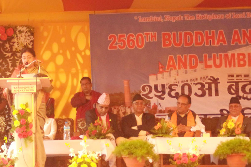 President Bidya Devi Bhandari speaking at a programme organised on the occasion of 2560th Buddha Jayanti in Lumbini on Saturday, May 21, 2016. Photo: RSS nn