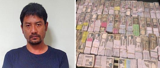 Purna Bahadur Pakhrin Tamang and the money seized. Photo: NCB/Nepal Police