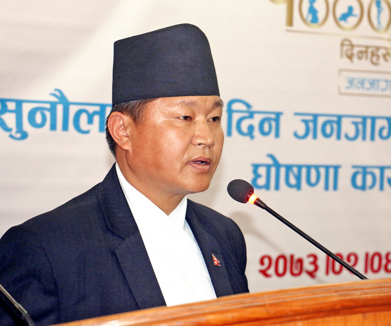 Minister for Information and Communication Technology Sher Dhan Rai speaking at a programme in Kathmandu, on Tuesday, May 17, 2016. Photo: RSS