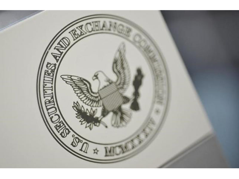 The US Securities and Exchange Commission logo adorns an office door at the SEC headquarters in Washington, on June 24, 2011. Photo: Reuters