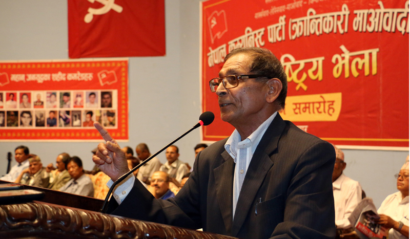 FILE: Chairman of the Communist Party of Nepal-Revolutionary Maoist, Mohan Baidya, speaking at a programme in Kathmandu on Monday, June 21, 2016. Photo: RSS
