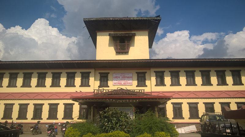 National Archives at Department of Archaeology in Ramshah Path, Kathmandu, on June 28, 2016. Photo: Sureis/THTOnline