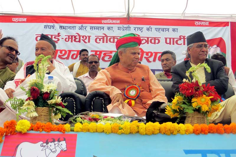 (From right) Nepali Congress Chairman Sher Bahadur Deuba and Tarai Madhes Democratic Party (TMDP) Chairman Mahantha Thakur take part in the first general convention of the TMDP, in Nawalparasi district, on Monday, June 20, 2016. Photo: Shreeram Sigdel