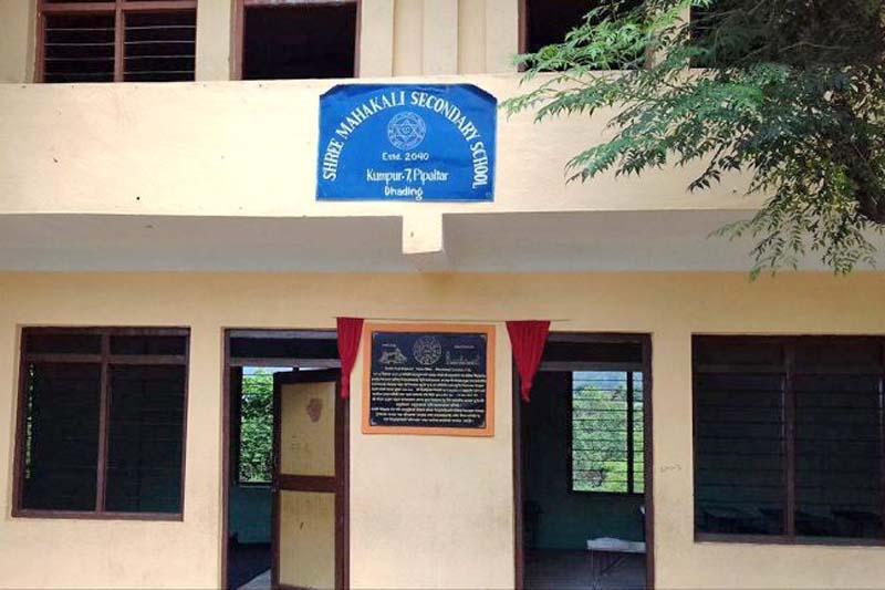 This photo shows empty classrooms of the Piplatar-based Mahakali Secondary School in Kumpur VDC of Dhading district, on Sunday, June 26, 2016. Photo: Keshav Adhikari