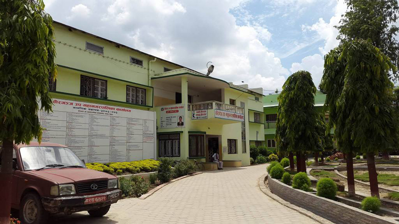 Birgunj Sub-Metropolitan City office Photo: Ram Sarraf/File