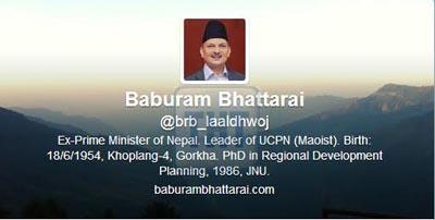 Baburam_Bhattarai-old-Twitter-bio