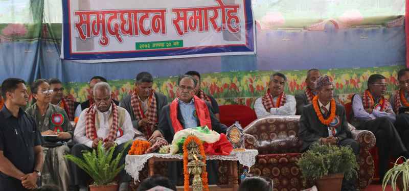 CPN Maoist Centre Chairman Pushpa Kamal Dahal (centre) attends a function in Ugrachandi Nala of Kavre on Monday, July 4, 2016. Photo: Dahal's Secretariat