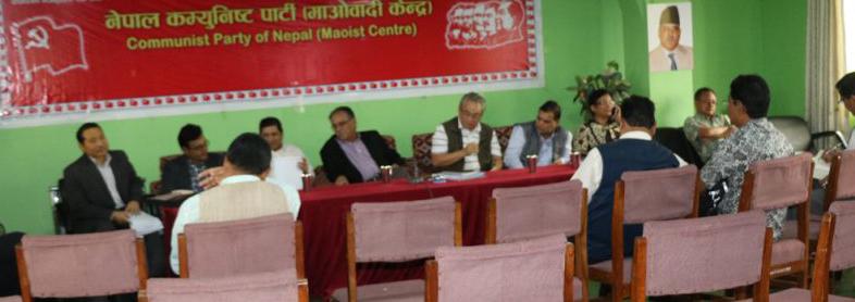FILE - CPN Maoist Centre headquarters meeting in Kathmandu, on Saturday, July 2, 2016. Photo: Pushpa Kamal Dahal's Secretariat