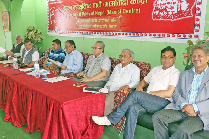 CPN Maoist Centre Chairman Pushpa Kamal Dahal and other leaders attending the party's politburo meeting at Parisdanda in Kathmandu, on Tuesday, July 5, 2016. Photo: RSS