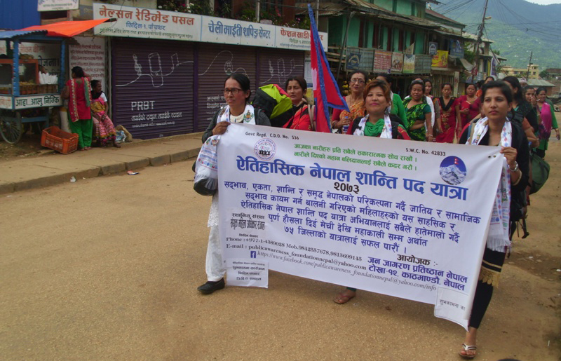 Campaigners begin a Nepal Peace Journey in Phidim of Panchthar on Saturday, July 2, 2016. The Journey would aim to raise awareness against violence against women and caste discrimination. Photo: Laxmi Gautam