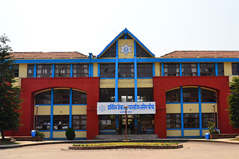 Council for Technical Education and Vocational Training (CTEVT), Bhaktapur.