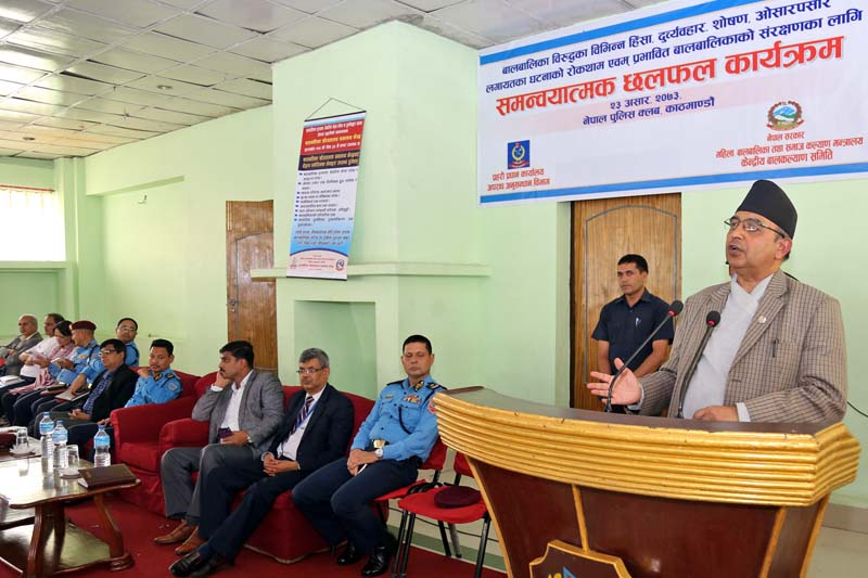 Deputy Prime Minister and Minister for Women, Children and Social Welfare CP Mainali addresses a discussion jointly organised by the Central Child Welfare Board and Nepal Police, in Kathmandu, on Thursday, July 7, 2016. Photo: RSS