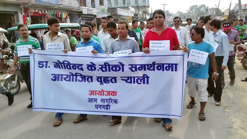 A rally being taken out in support of Dr Govinda KC, who has been on hunger strike for the last 11 days, in Dhangadi, Kailali, on Wednesday, July 20, 2016. Photo: THT