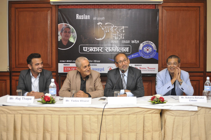 The Hidden Treasure reveals a new project u2018Abiral Yatrau2019  that aims to acknowledge the contribution of artistes in Nepali music at a press meet at Radisson Hotel, Lazimpat on July 17, 2016. Photo: THT