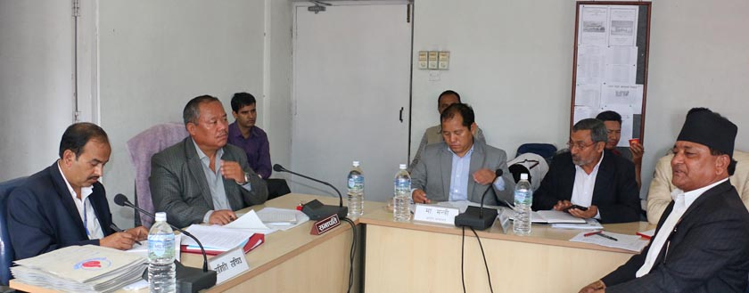 Supplies Minister Ganesh Man Pun and others taking part in the meeting of Parliamentary Committee