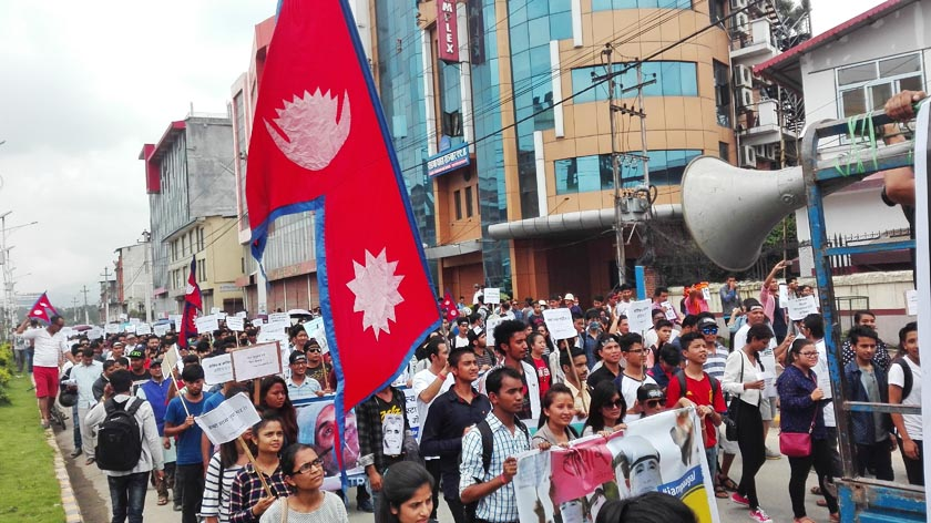 #IamWithDrKC: People marching towards Maitighar to take part in demonstration and express solidarity to Prof Dr Govinda KC, who is on hunger strike, demanding reforms in Nepal's medical education and action against the corrupt officials and medical mafia. Photo: Lekhanath Pandey