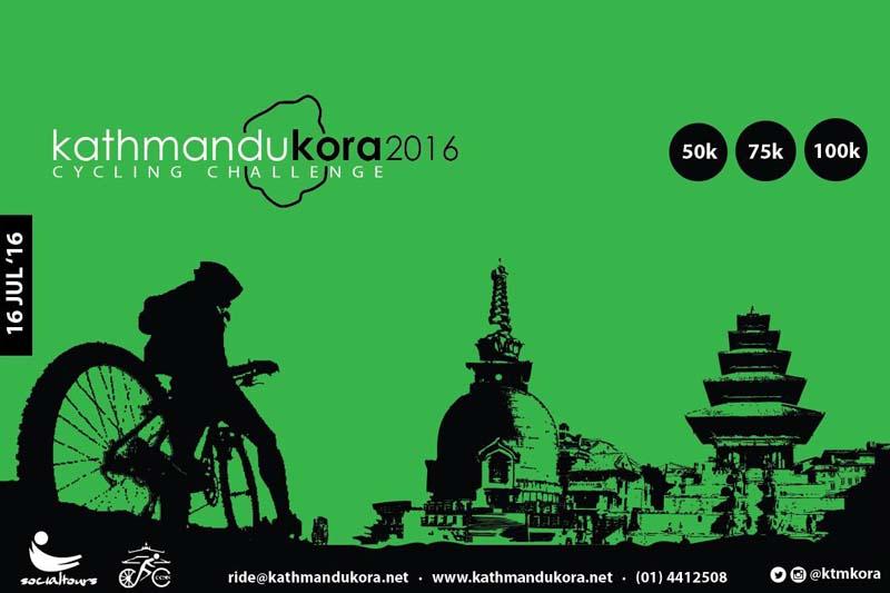 Photo Courtesy: Kathmandu Kora Cycling Challenge/ facebook.com