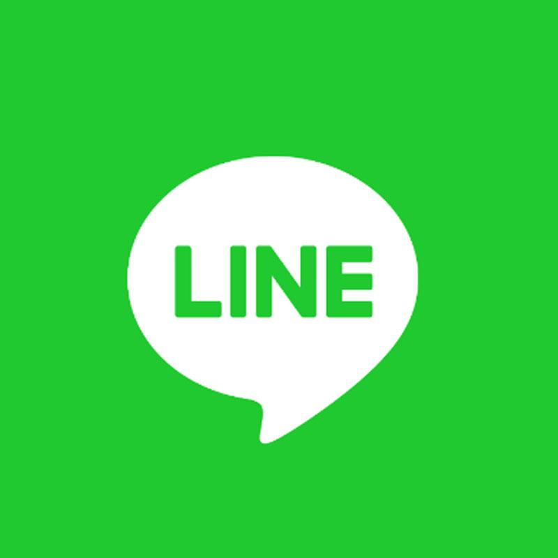 Logo of the Japanese messaging app, Line. Photo: screenshot of app