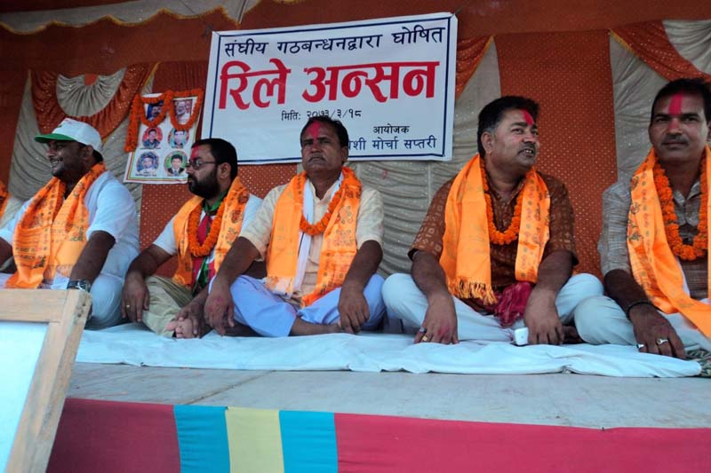 Leaders of the Madhes-based parties take part in a relay hunger strike that started in Rajbiraj, on Saturday, July 2, 2016. Photo: Byas Shankhar Upadhyaya