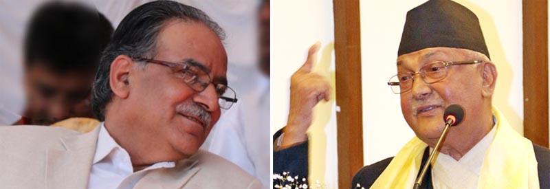 CPN Maoist Centre Chairman Pushpa Kamal Dhala (left) and Prime Minister KP Sharma Oli. Photo: THT/File