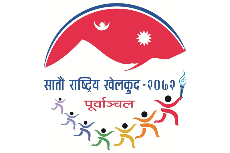 The official logo of the 7th National Games scheduled to be held in the Eastern Development Region from November 23-30. Photo: NSC