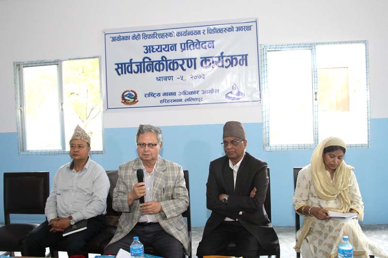 National Human Rights Commission Chairman Anup Raj Sharma (second from left) speaks at a function organised to launch a report in Kathmandu, on Wednesday, July 20, 2016. Photo: NHRC Nepal