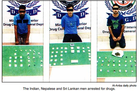 Indian, Nepali and Sri Lankan paraded after they were arrested in possession of drugs. Photo: Al-Anba via Arab Times