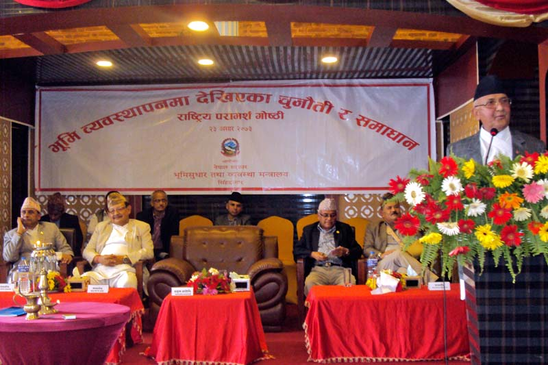 Prime Minister KP Sharma Oli addresses a national consultation seminar on challenges of land management and solutions organised by the Ministry of Land, Reform and Management, in Kathmandu, on Thursday, July 07, 2016. Photo: RSS