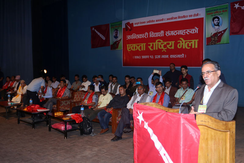 CPN Maoist Centre Chairman Pushpa Kamal Dahal addresses the national assembly of the All Nepal National Free Students Union-Revolutionary, in Kathmandu on July 28, 2016. Photo: RSS