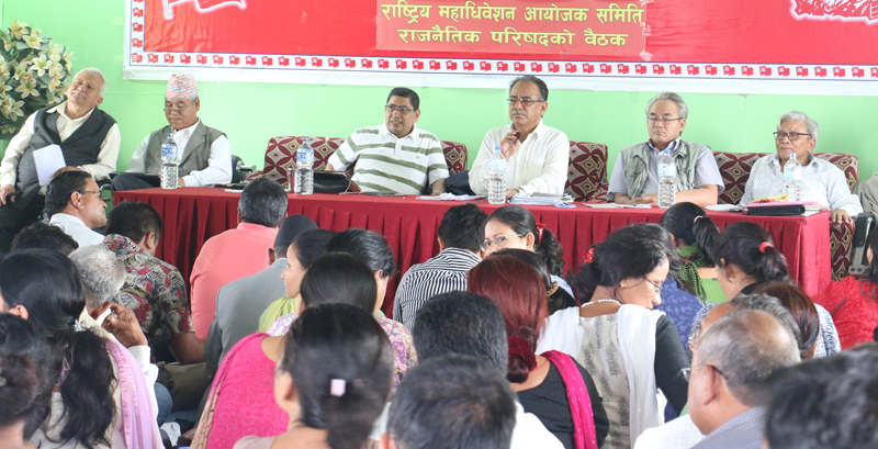 Politburo meeting of CPN Maoist Centre takes place in Kathmandu, on Wednesday, July 6, 2016. Photo: RSS