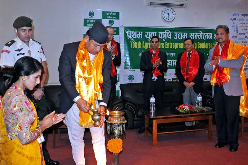 Vice-President Nanda Bahadur Pun inaugurates the First Youth Agriculture Entrepreneurship Conference organised by the 4-H Nepal at the Lalitpur-based office of Department of Agriculture, on Monday, July 4, 2016. Photo: RSS