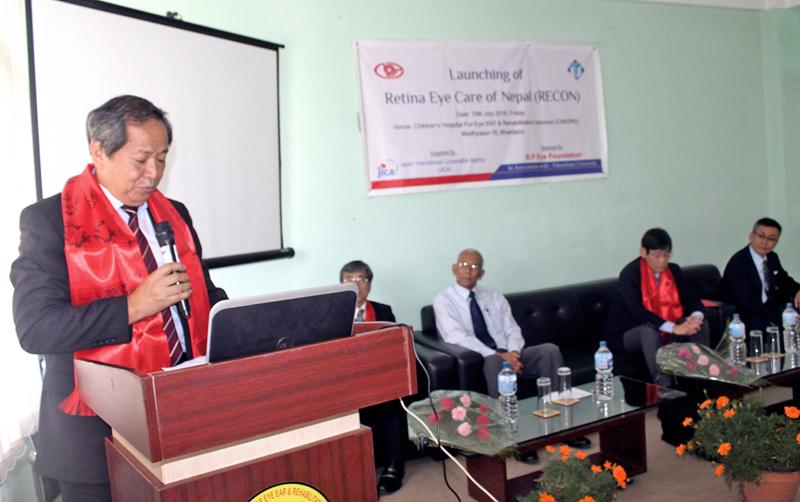 Japanese Ambassador to Nepal, Masahi Ogawa, speaking at the inaugaration of Retina Eye Care Nepal programme, in Bhaktapur on Friday, July 15, 2016. Photo: RSS