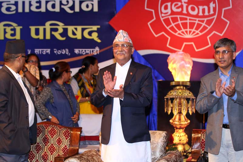 Prime Minister KP Sharma Oli inaugurating the Sixth National Convention Representative Council of the General Federation of Nepalese Trade Unions (GEFONT) in Kathmandu on Wednesday, July 20, 2016. Photo: RSS