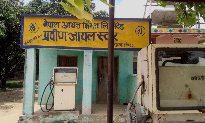 A petrol station at Bankul of Rautahat has been sealed for fraudelence by Birgunj-based Nepal Beureau of Standards and Meterology on Tuesday, July 12, 2016. Photo: Prabhat Kumar Jha.