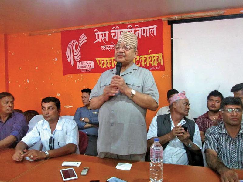 FILE: CPN-UML Vice-chair Bamdev Gautam speaking at a press meet organised by Press Chautari, in Pokhara, on Saturday, August 14, 2016. Photo: THT