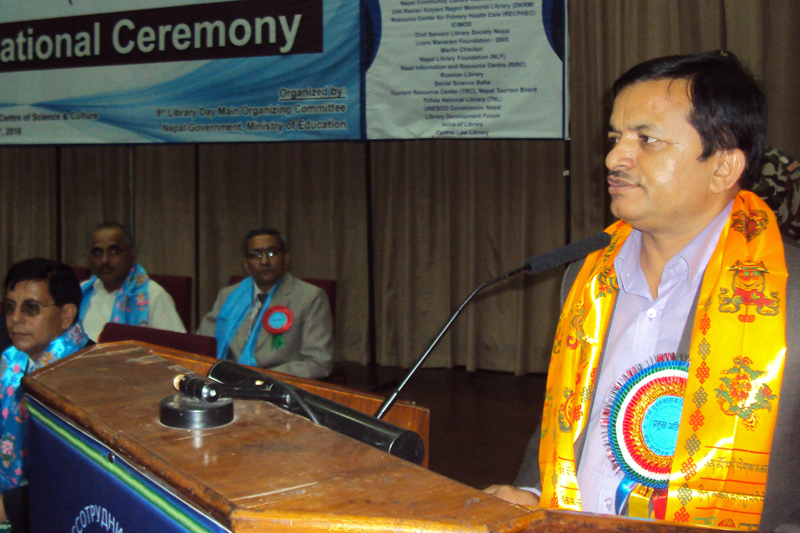 FILE: Minister for Education Dhaniram Paudel addresses a function organised on the occasion of National Library Day, in Kathmandu, on Wednesday, August 31, 2016. Photo: RSS