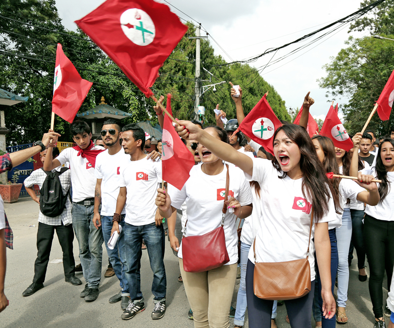Nepal Students Union (NSU) cadres chant slogans during the 11th general convention in Bhrikutimandap, Kathmandu, on Wednesday, August 10, 2016. Photo: RSS
