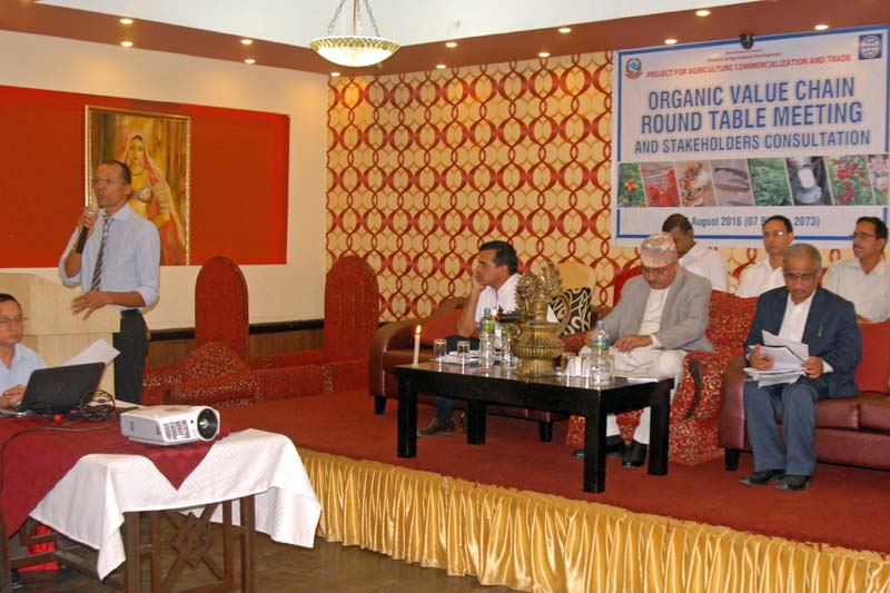 An Organic Value Chain Round Table Meeting organised by the PACT in Kathmandu, on Tuesday, August 23, 2016. Photo Courtesy: PACT