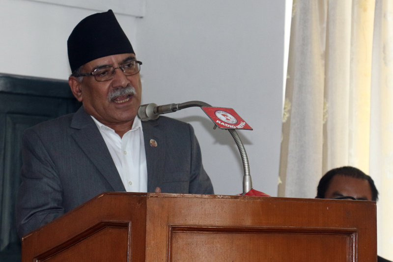 Prime Minister Pushpa Kamal Dahal addresses the meeting of the Constitution Day Main Celebrations Committee, in Kathmandu, on Wednesday, August 31, 2016. Photo: RSS