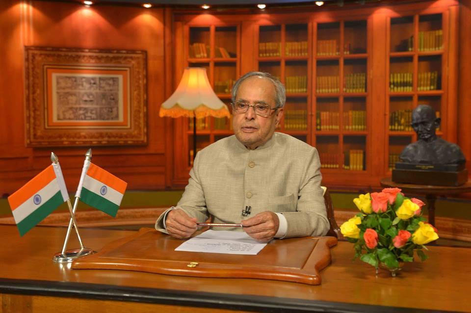 FILE: Indian President Pranab Mukherjee