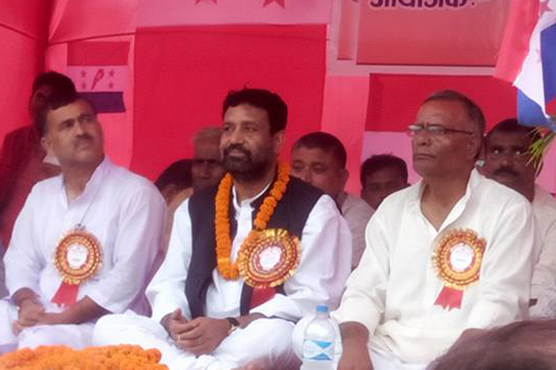 Deputy Prime Minister and Minister for Home Affairs Bimalendra Nidhi (centre) attends a function organised by his party, in Janakpurdham of Dhanusha district, on Saturday, September 24, 2016. Photo: RSS