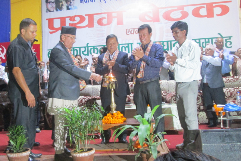 CPN-UML Chairman KP Sharma Oli inaugurates the the first meeting of UML Province 4 Organisational Committee, in Pokhara of Kaski, on Sunday, September 18, 2016.