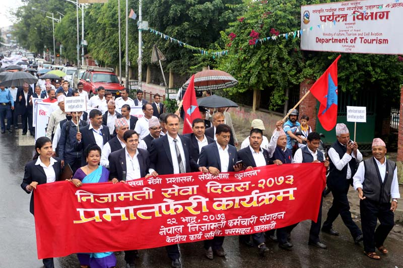 Civil servants participate in a morning rally organised on the occasion of Civil Service Day at Bhrikutimandap, in Kathmandu, on Wednesday, September 7, 2016. Photo: RSS