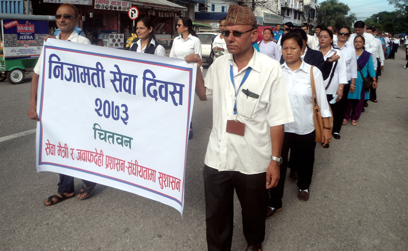 Civil servants take out a rally on the occasion of Civil Service Day, in Chitwan, on Wednesday, September 07, 2016. Photo: RSS