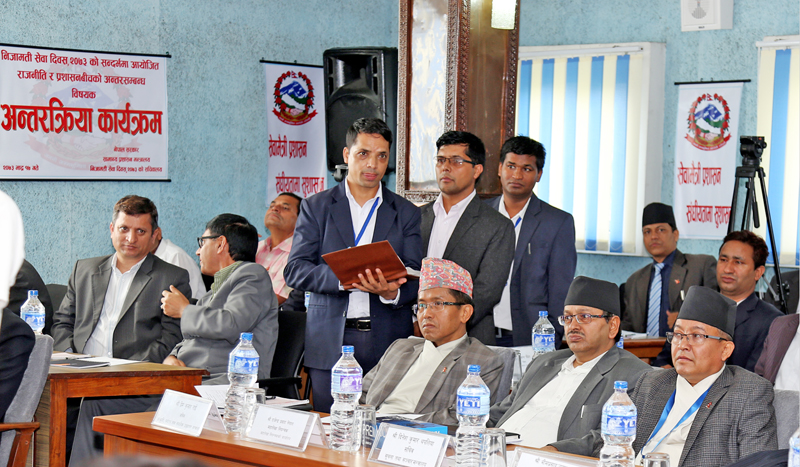 Secretaries of various ministries taking part in an interaction programme organised on the occasion of Civil Service Day 2016  at the Ministry of General Administration, in Singha Durbar, Kathmandu, on Friday, September 2, 2016. Photo: RSS