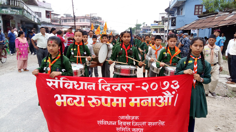 Students take out a rally to mark the first Constitution Day in Chandragadhi of Jhapa district, on Monday, September 19, 2016. Photo: RSS